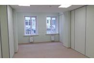 Аренда офисов: площадь, стоимость, расположение