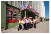 Новый офис «Жилфонда» открылся на Троллейной