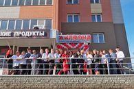 Новый офис «Жилфонда» открылся в Краснообске