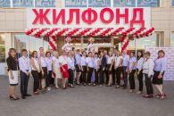 Крупнейший центр недвижимости начал работать в Барнауле