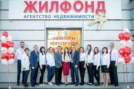 Новый офис «Жилфонда» открылся на Большевистской