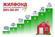 Покупка квартиры: шаг за шагом