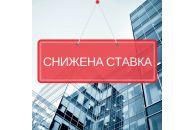 Банки – партнёры «Жилфонда» сообщили о снижении ставок