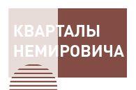 """Старт """"Немировича"""""""