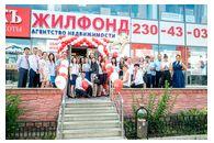 Открылся обновлённый офис «Жилфонда»
