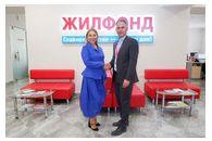 «Жилфонд» и агентство недвижимости «Большой Город» заключили партнерское соглашение