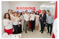 Офис «Жилфонда» открылся в Астрахани